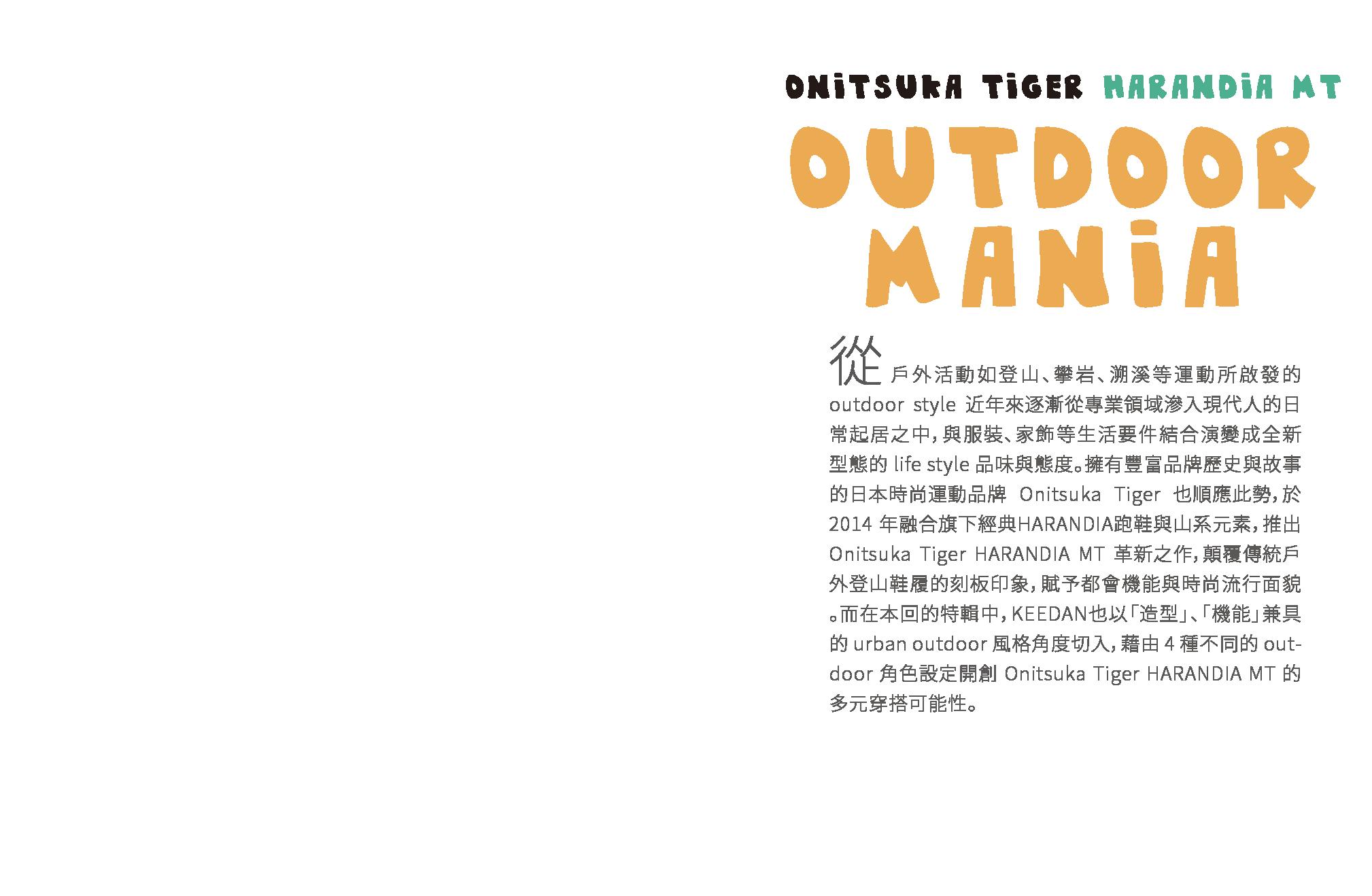 Ontisuka Tiger Editorial 'Outdoor Mania'