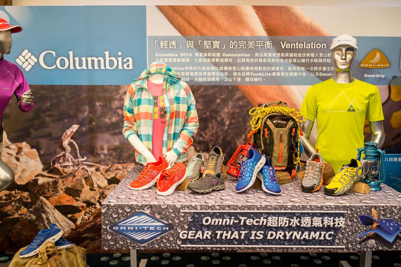 columbia-2015-outdoor-launch-event-6-20150414-columnbia-06900