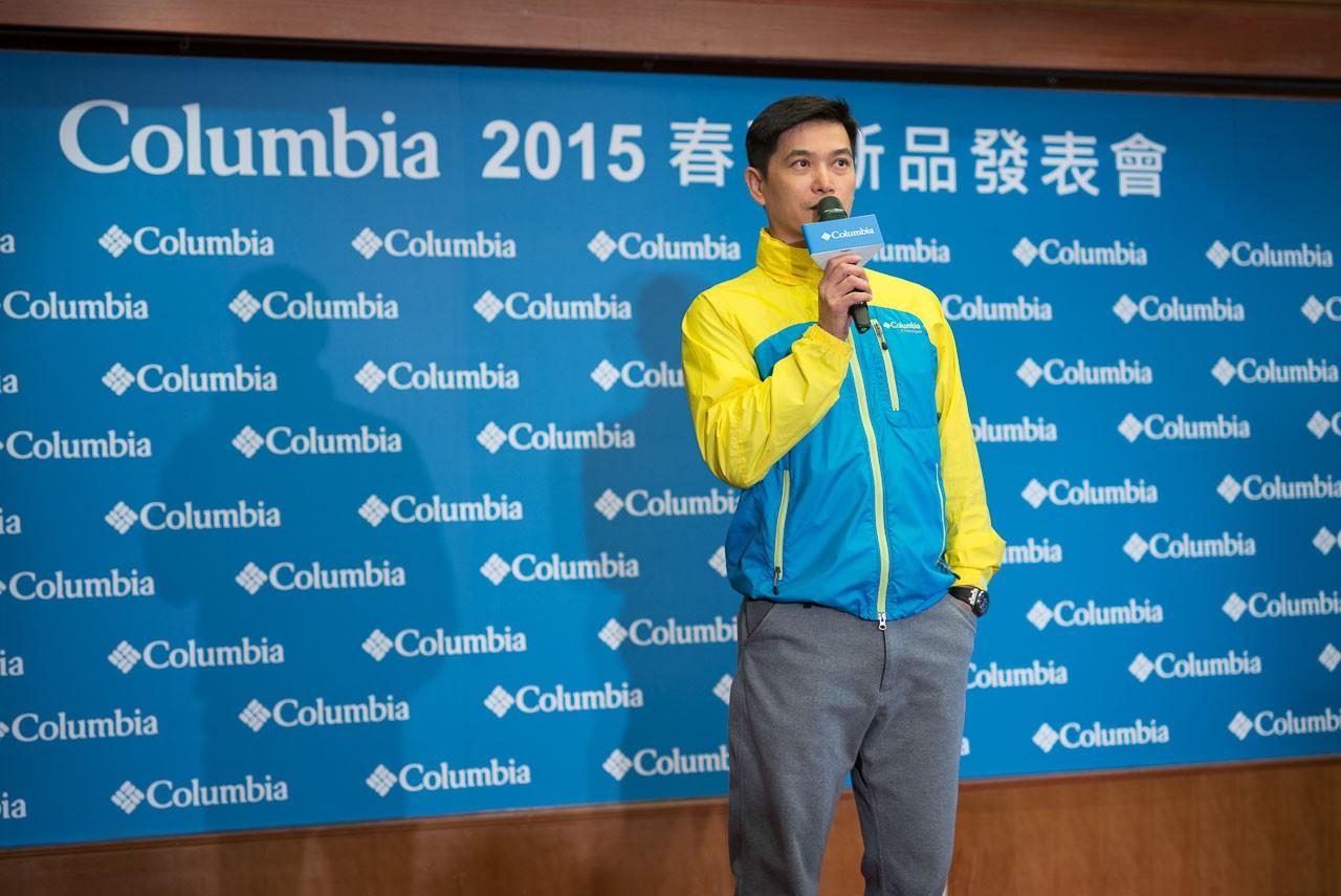 columbia-2015-outdoor-launch-event-8-20150414-columnbia-1000505