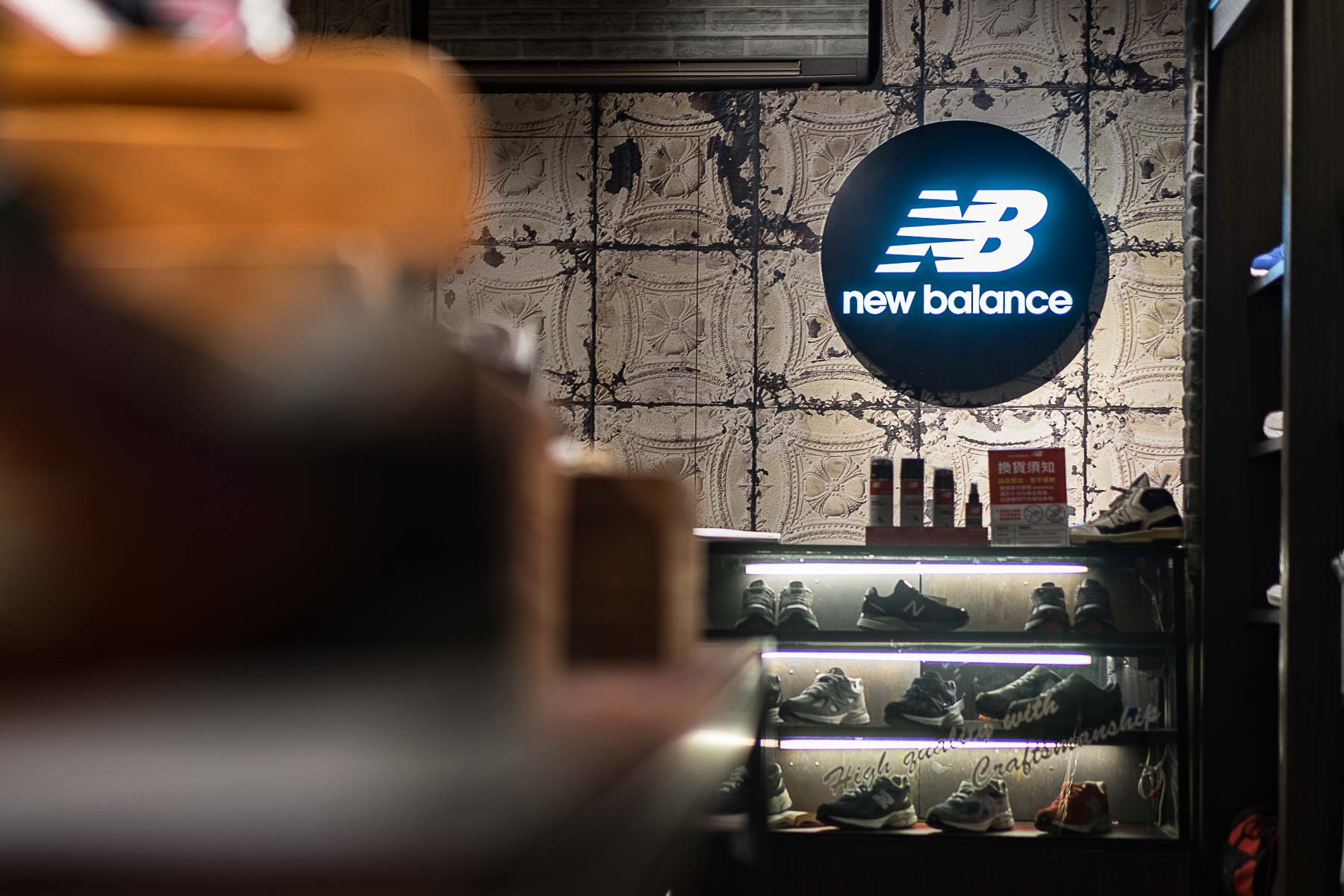 new-balance-nb-187-concept-store-11