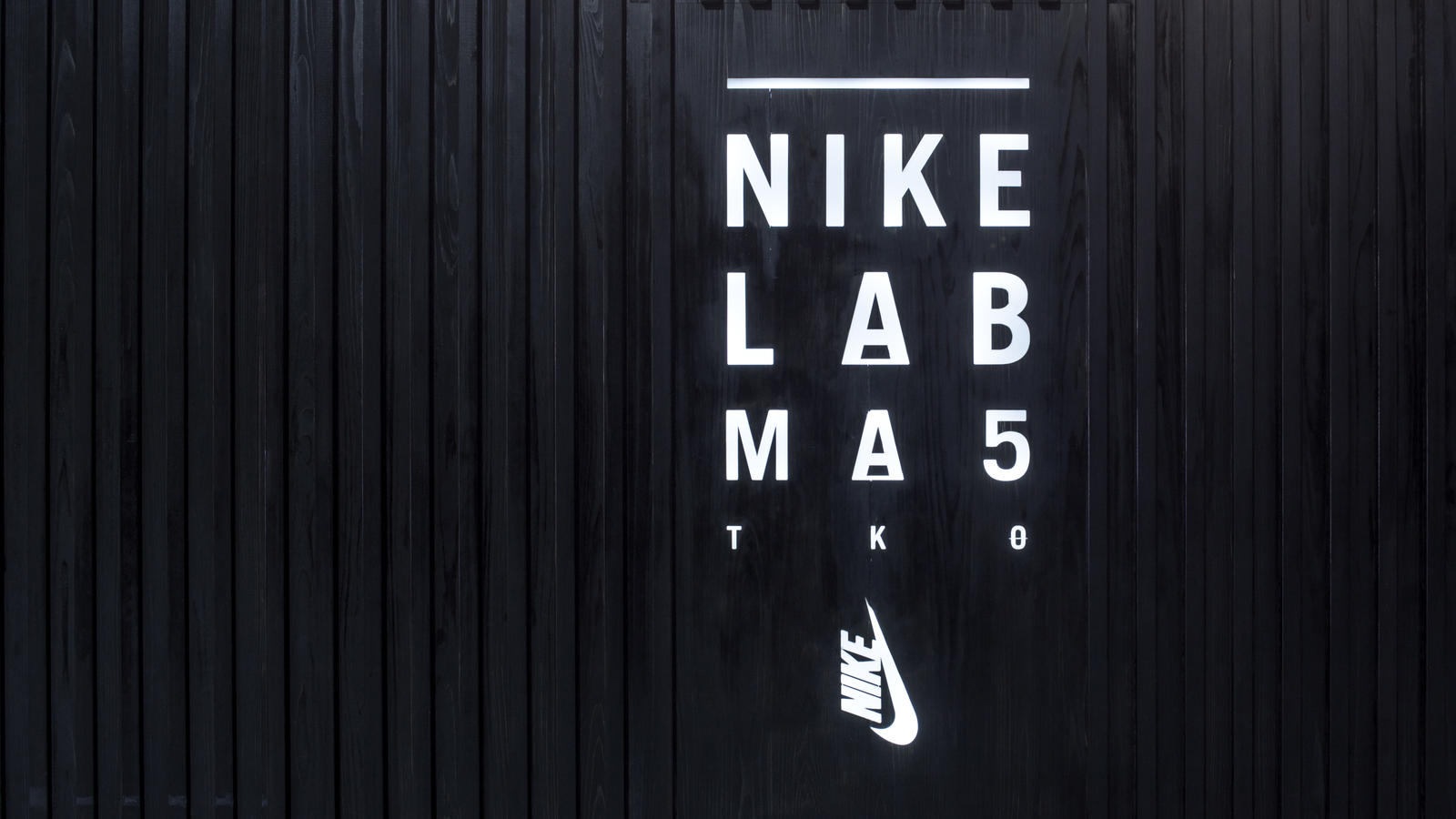 nike_lab_ma5_012_native_1600