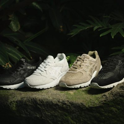 asics-tiger-animal-pack-1