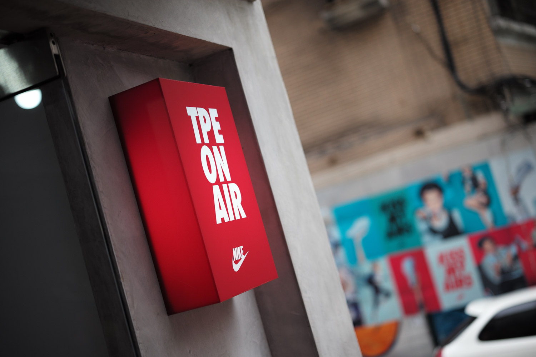 nike-tpeonair-studio-airmaxday-25