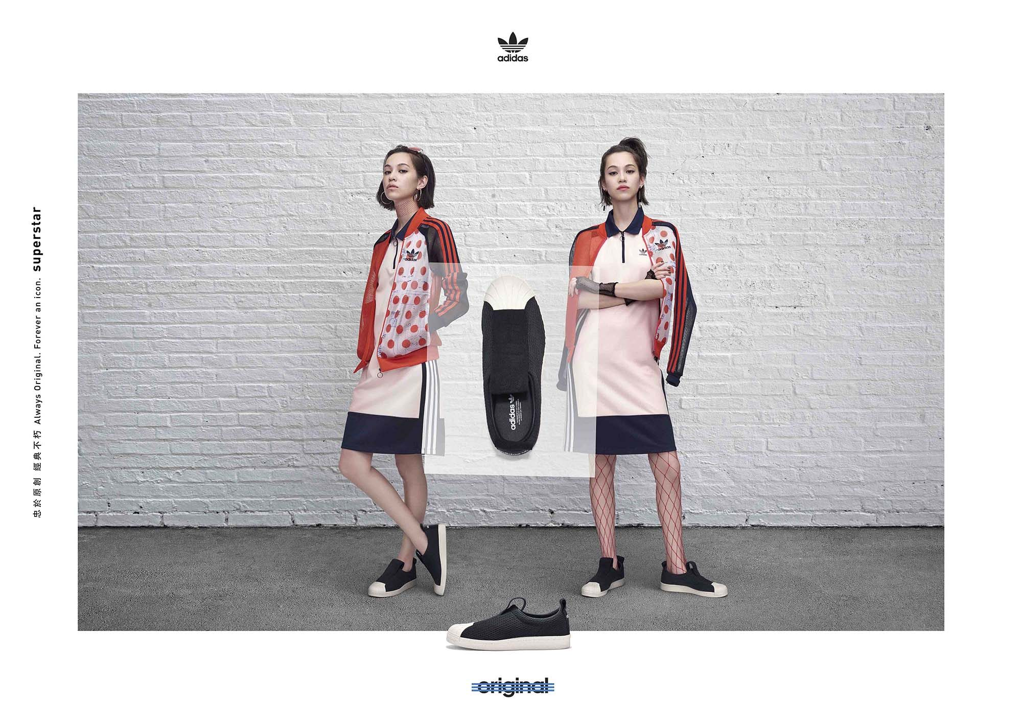adidas-originals-osaka-wear-series-01