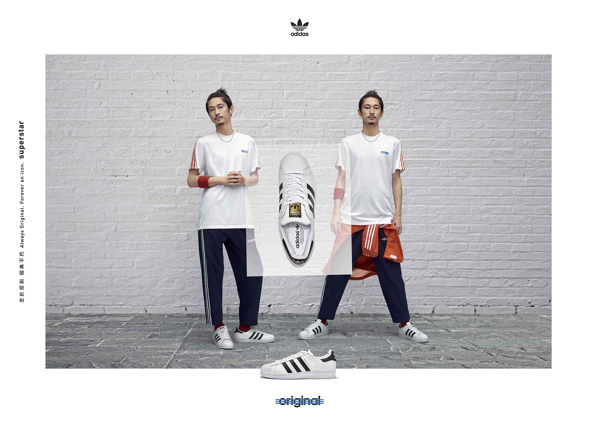 adidas-originals-osaka-wear-series-03