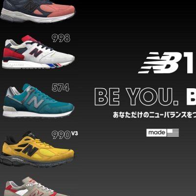 "nb1<div style=""font-size:.8em;opacity:.8;color:#51c732;"">期待台灣官方也能成為 NB1 的一員</div>"