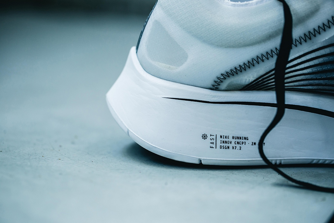 NikeLab Zoom Fly SP (1)