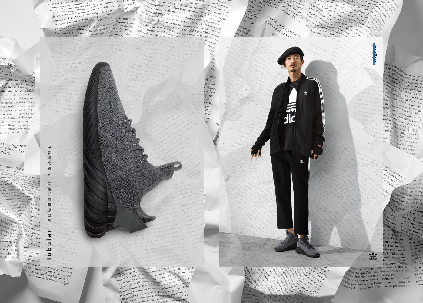 adidas Originals Tubular DAWN (2 - 6)