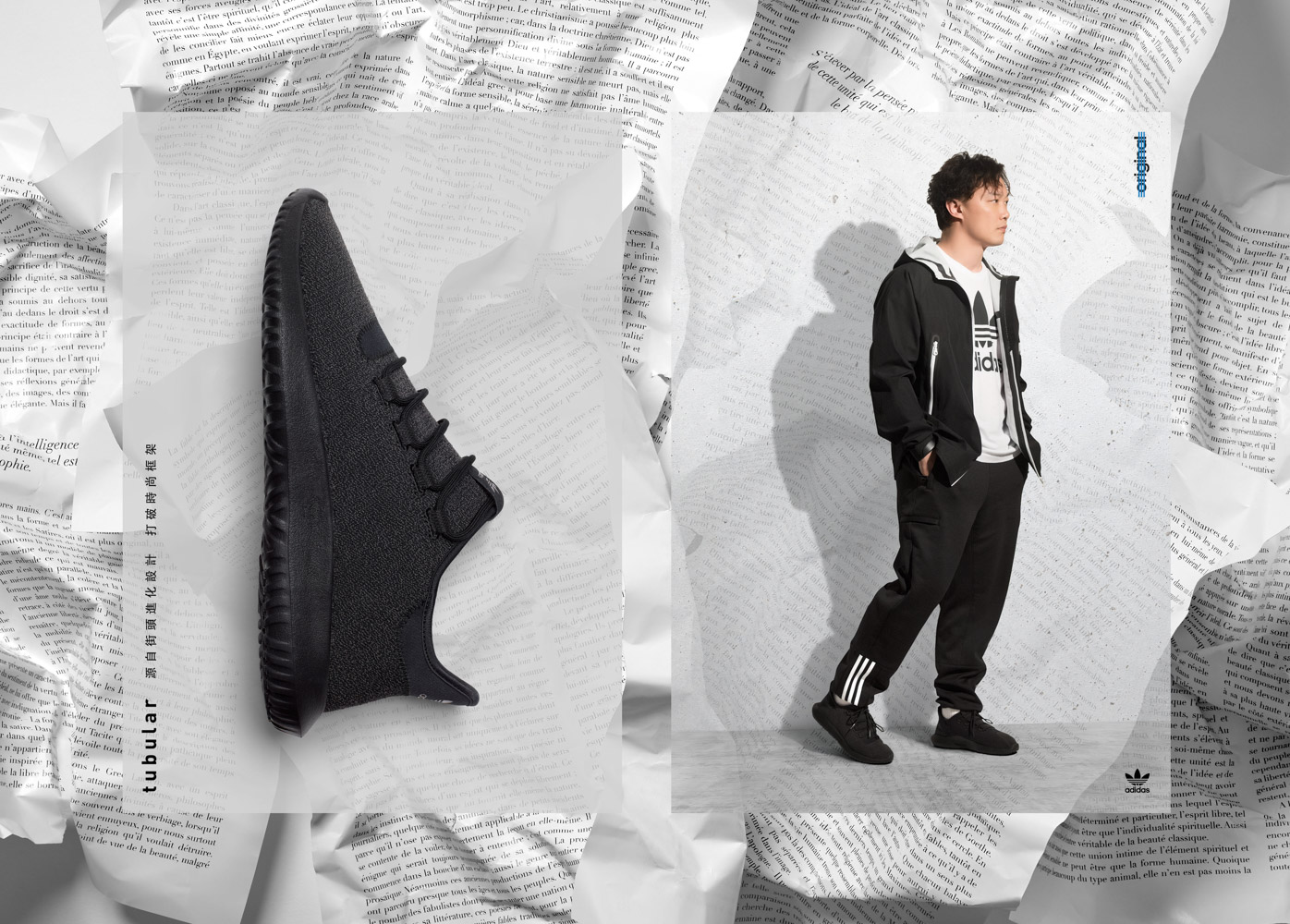 adidas Originals Tubular DAWN (5 - 6)