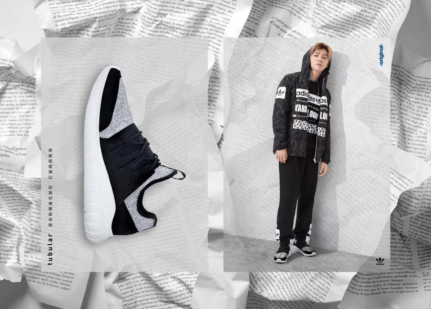 adidas Originals Tubular DAWN (6 - 6)