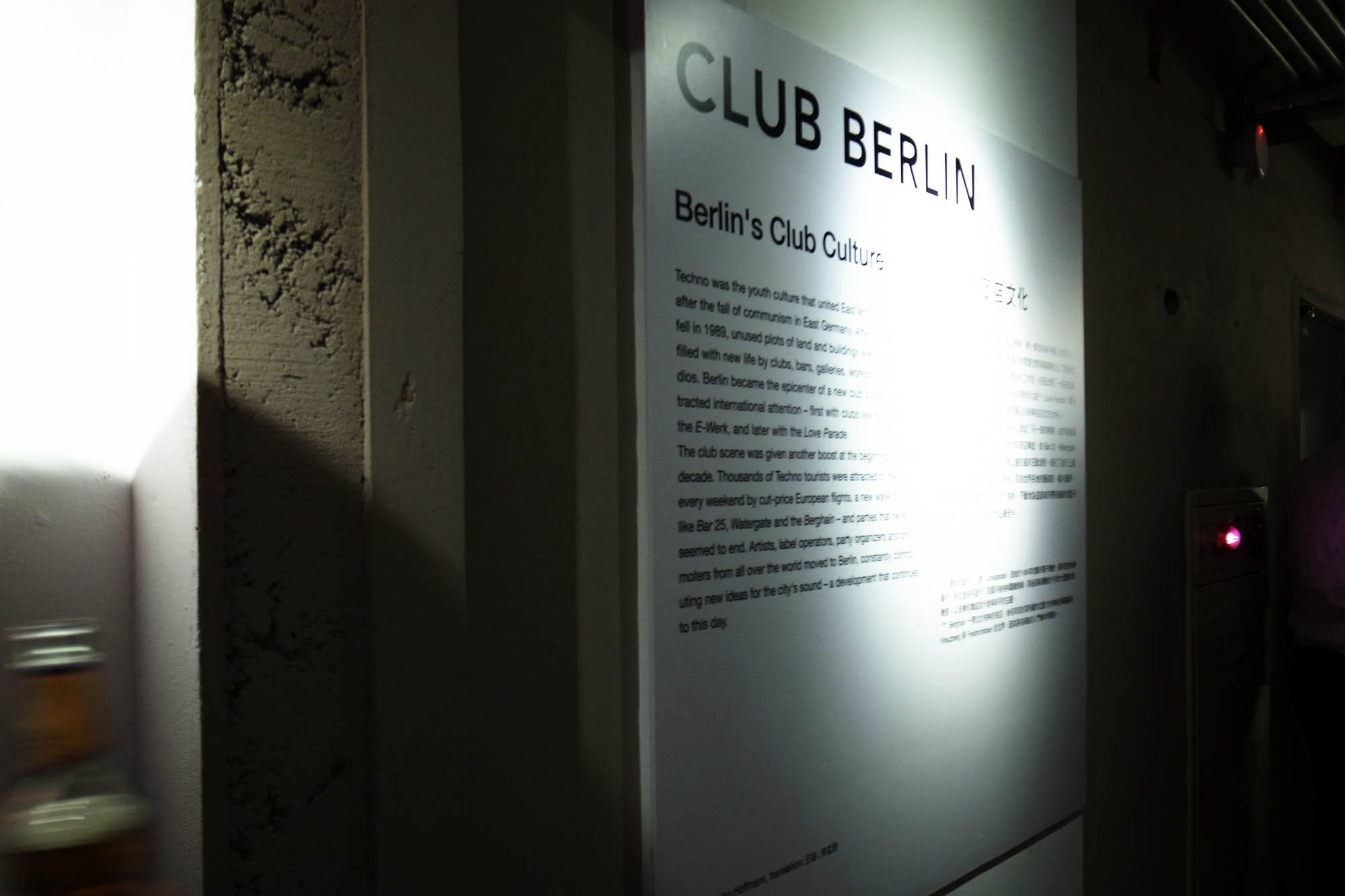 an-exhibition-of-electronic-music-and-photography-from-berlin-01