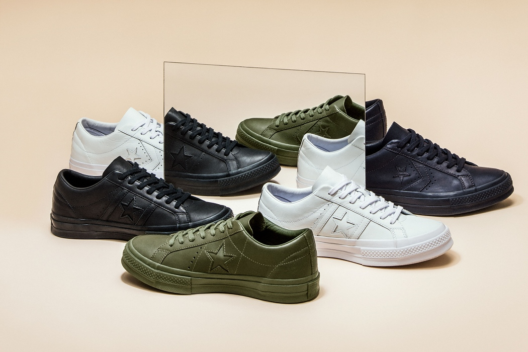 Engineered Garments x Converse One Star (1)