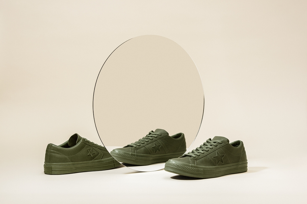 Engineered Garments x Converse One Star (9)