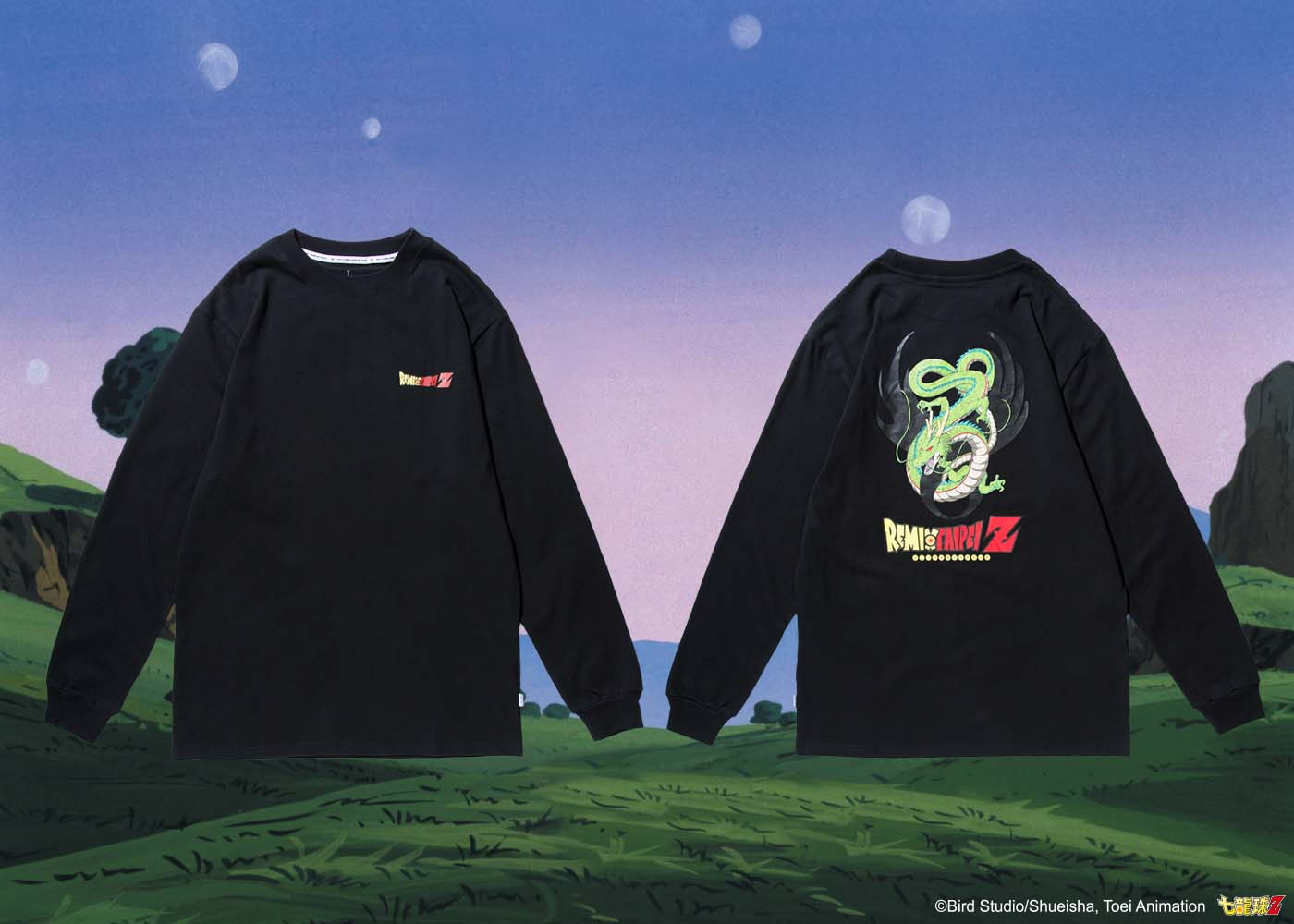 remix-x-dragon-ball-z-capsule-collection3
