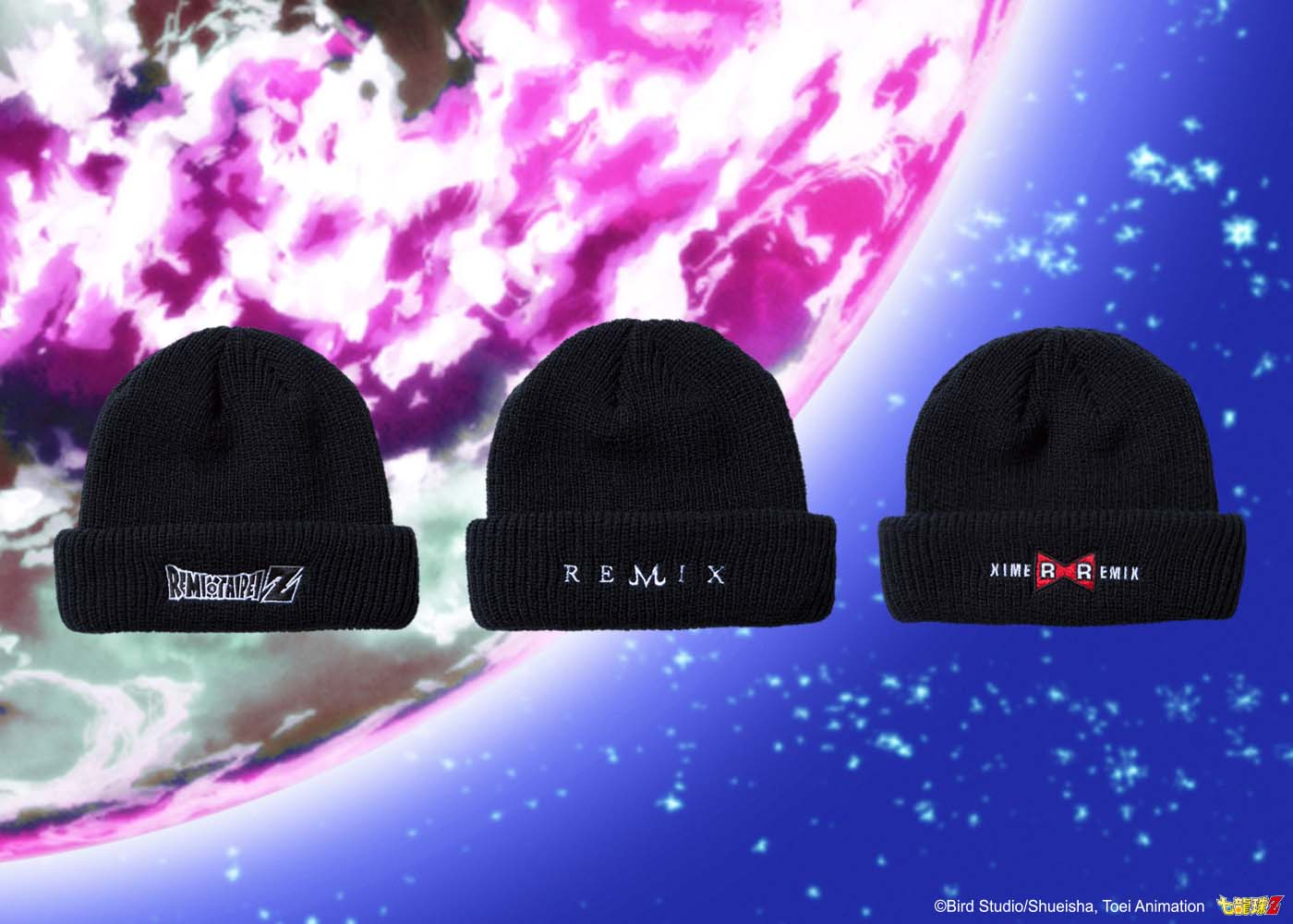 remix-x-dragon-ball-z-capsule-collection5