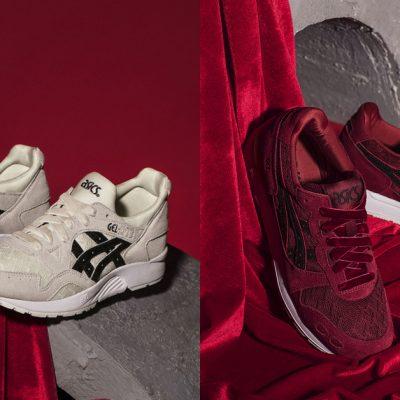 """asics-tiger-gel-lyte-gel-lyte-v-valentines-day-pack (1)<div style=""""font-size:.8em;opacity:.8;color:#51c732;"""">節日氛圍注入經典鞋履</div>"""