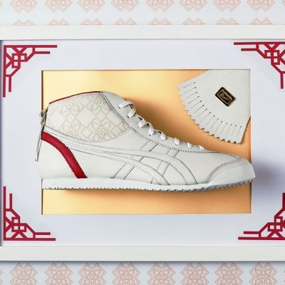 """onitsuka-tiger-mexico-66-mexico-mid-runner-cny (1)<div style=""""font-size:.8em;opacity:.8;color:#51c732;"""">年節氛圍之 Mexico 66 與 Mexico Mid Runner</div>"""