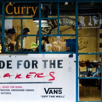 "sato-curry-vans-made-for-the-makers (1)<div style=""font-size:.8em;opacity:.8;color:#51c732;"">Kingson Artworks、Justice Ink 兩單位一同參與</div>"