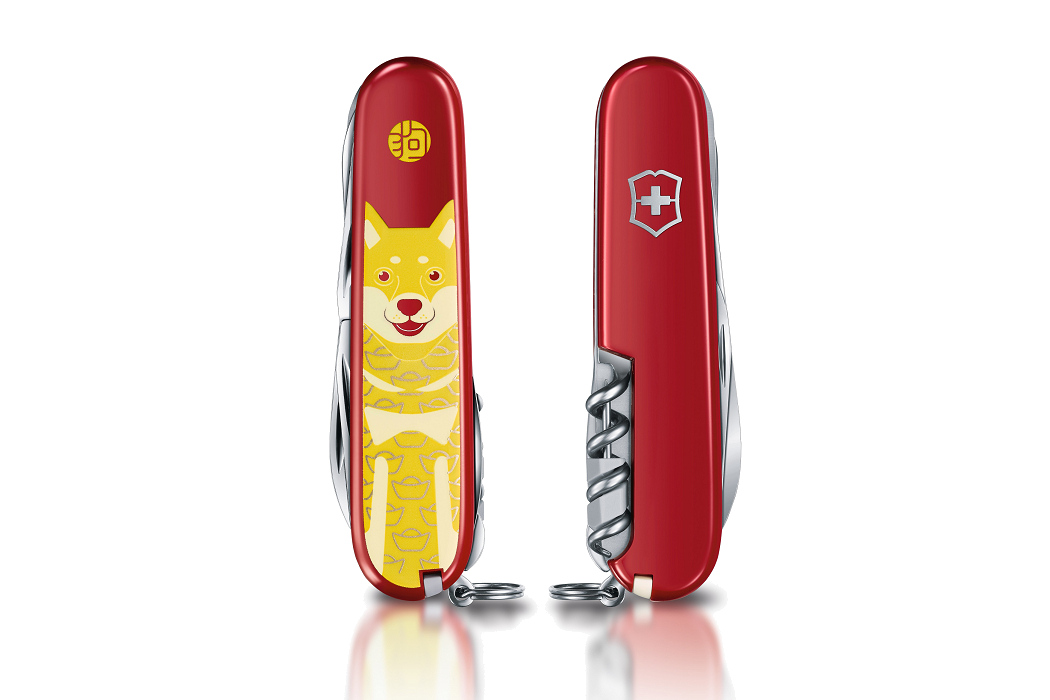 victorinox-huntsman-2018-chinese-new-year (40)