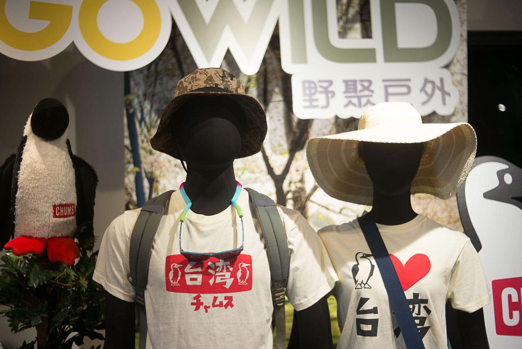 gowild02