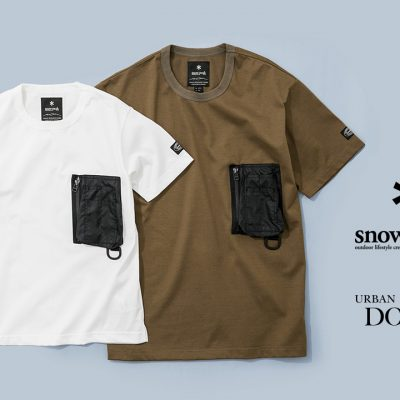 """snowpeak_doors_01<div style=""""font-size:.8em;opacity:.8;color:#51c732;"""">與日本同步發售</div>"""