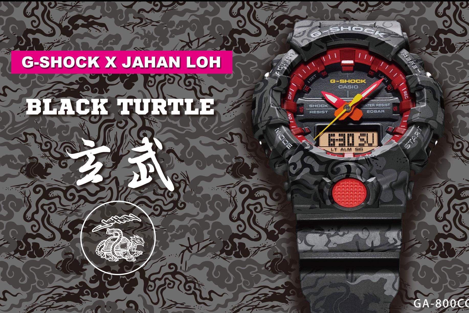 g-shock-jahan-loh-04