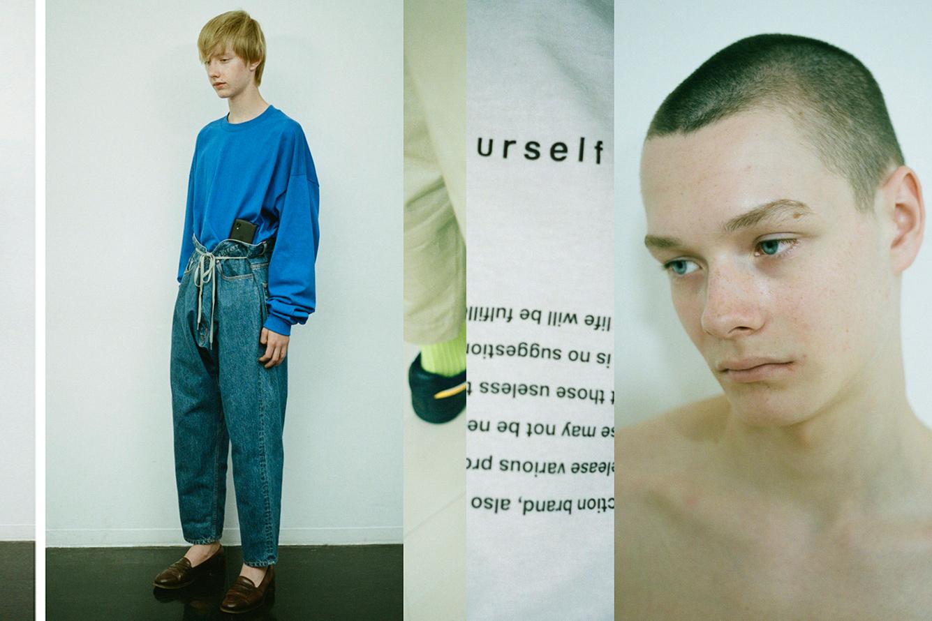 urself-06