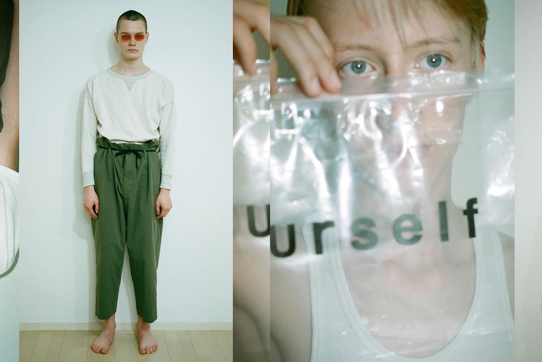 urself-12