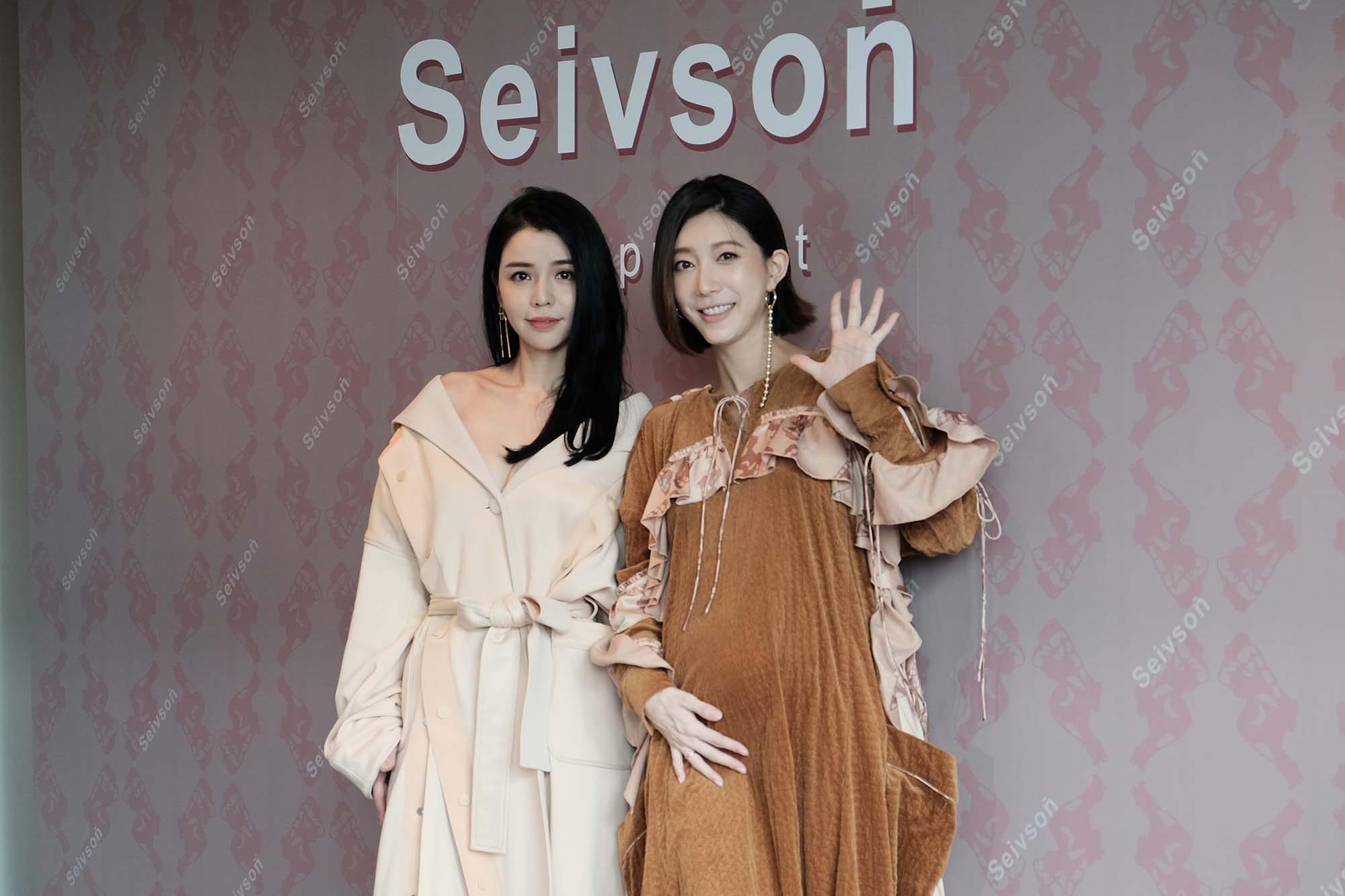 seivson-18-aw-and-tia-collection-02