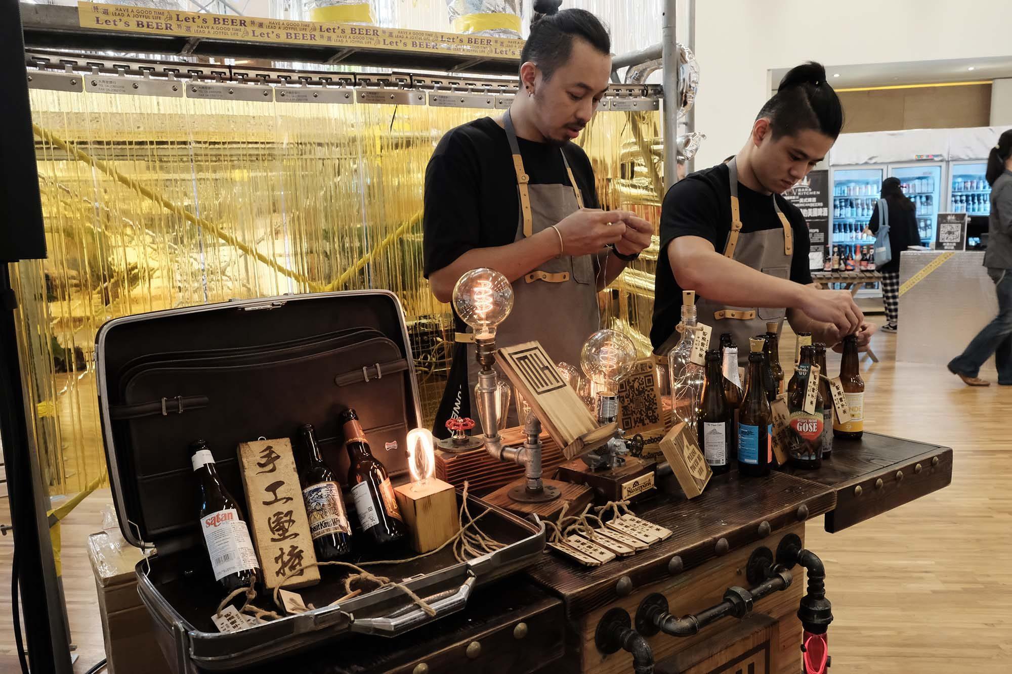 Bar festival 16