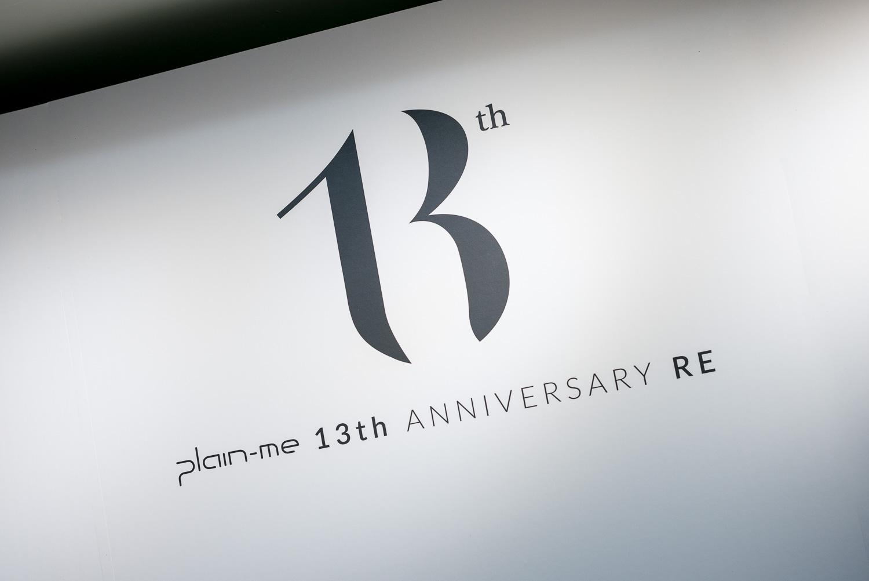 plainme-taipei-reopen-13anniversary-6-L1008488