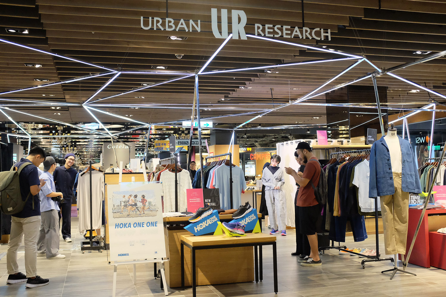 urban-research-popup-01