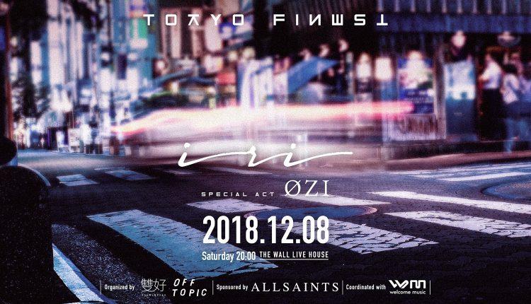 TOKYO-FINEST-ROUND-2-03
