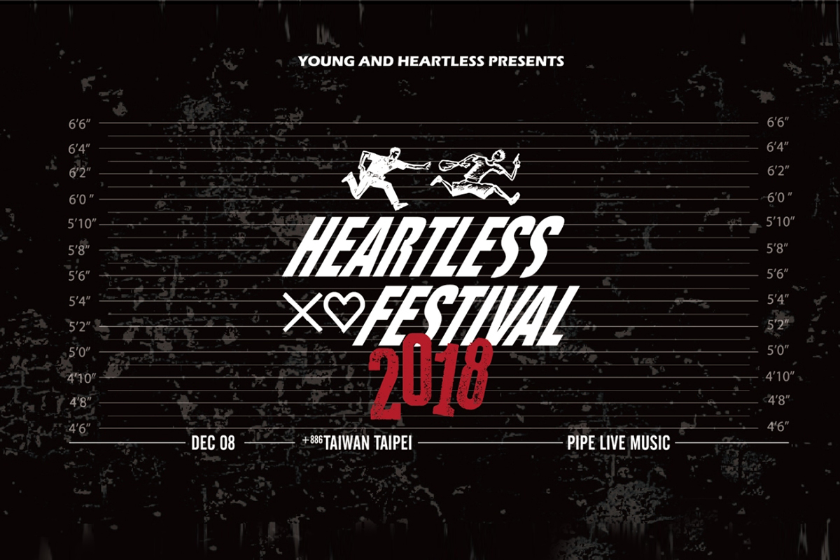 heartless-festival-02