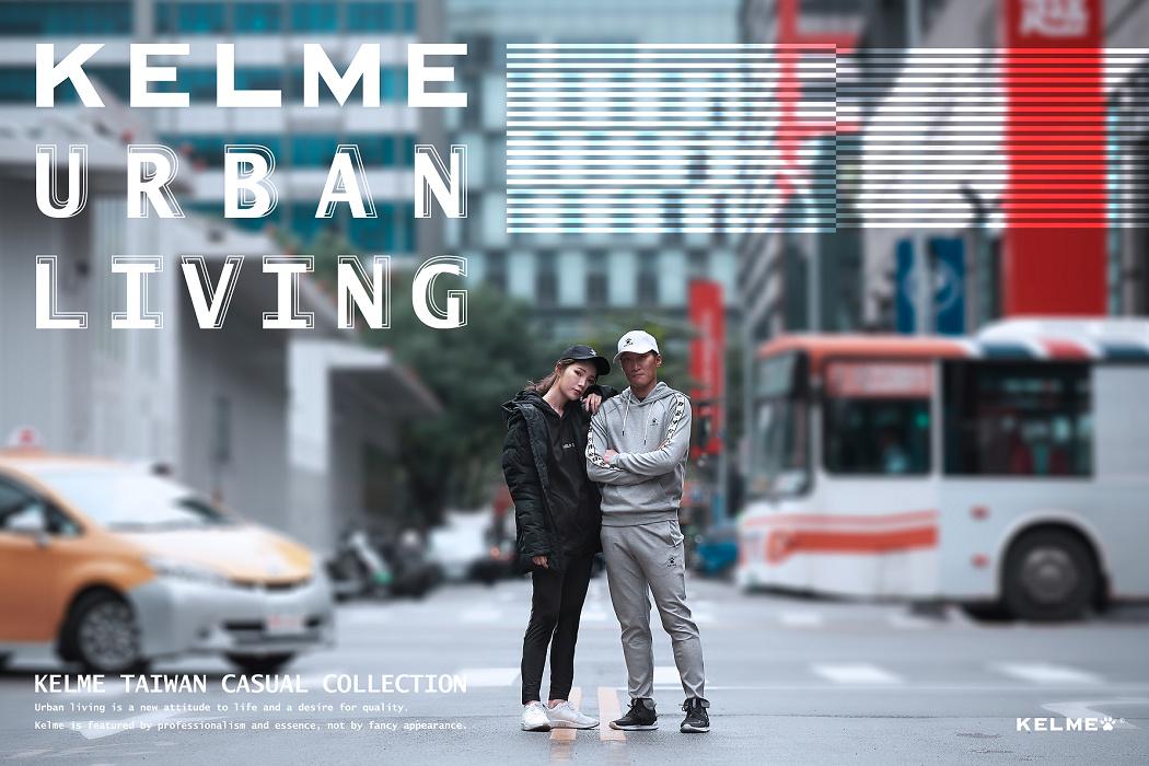 KELMEURBAN LIVING (2)