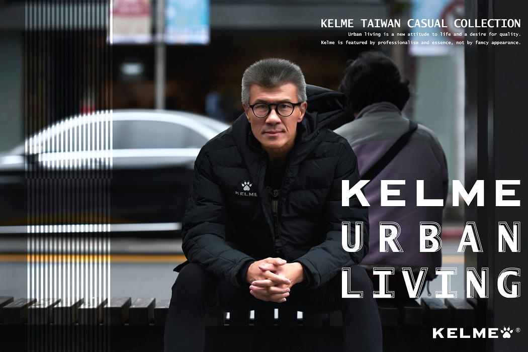 KELMEURBAN LIVING (3)
