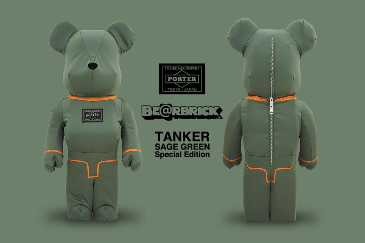 PORTER-TANKERBE@-RBRICK