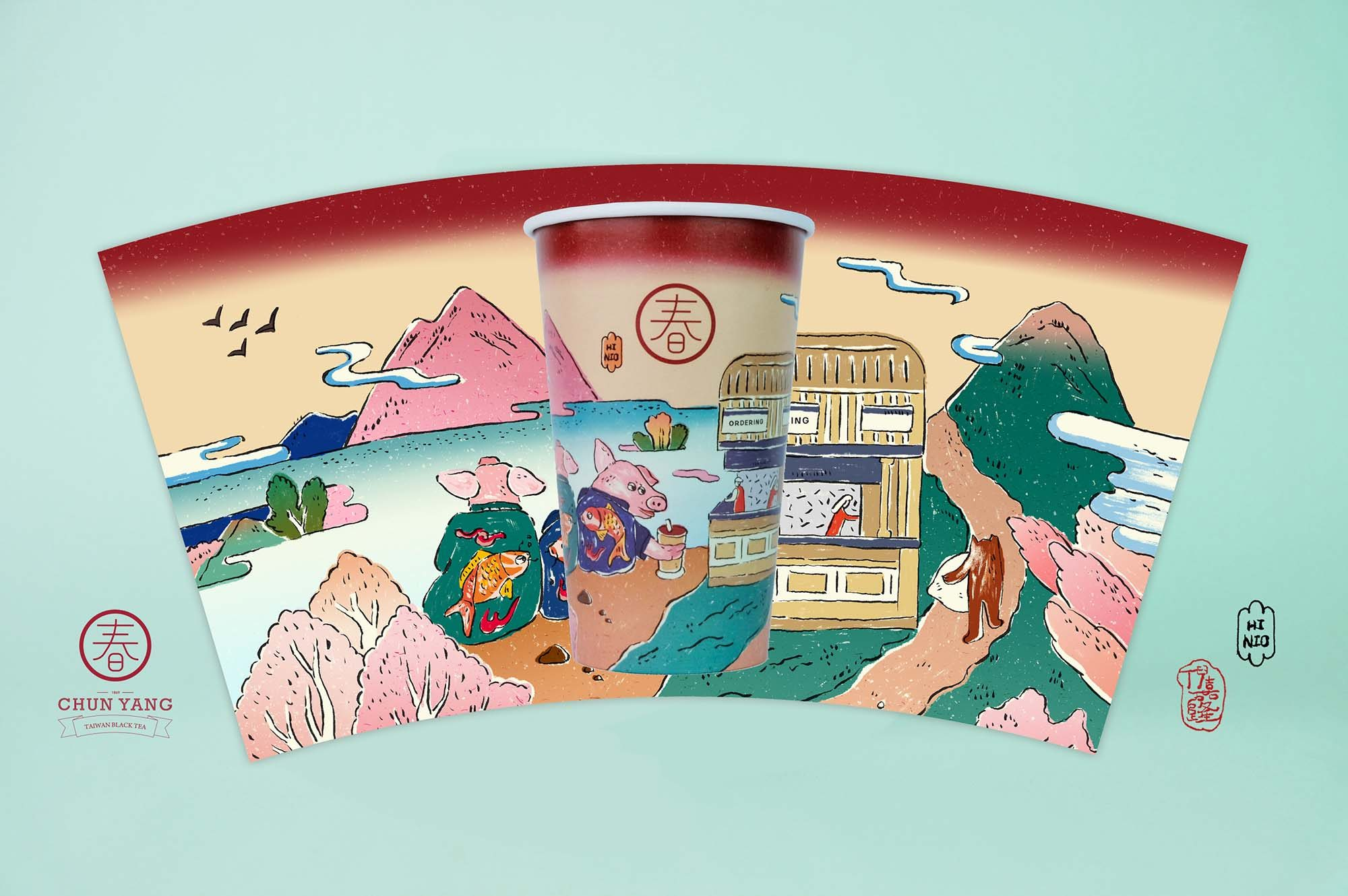 chunyang-tea-chinese-new-year-cup-005