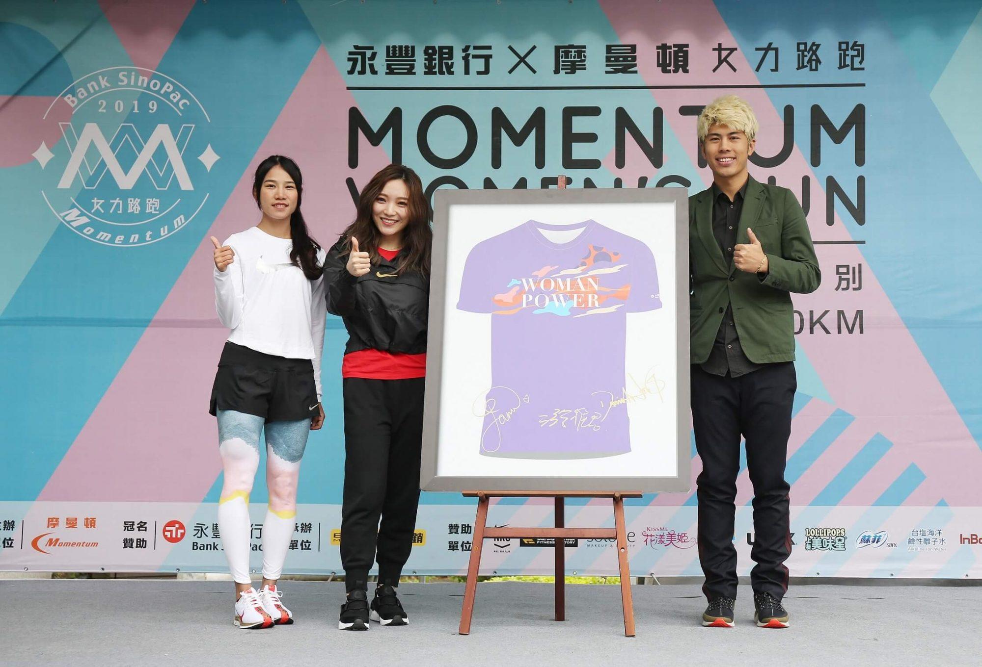 momentum-womens-run-1