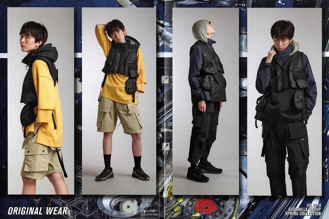 guerrilla-group-2019-spring-summer-road-fighter (5)