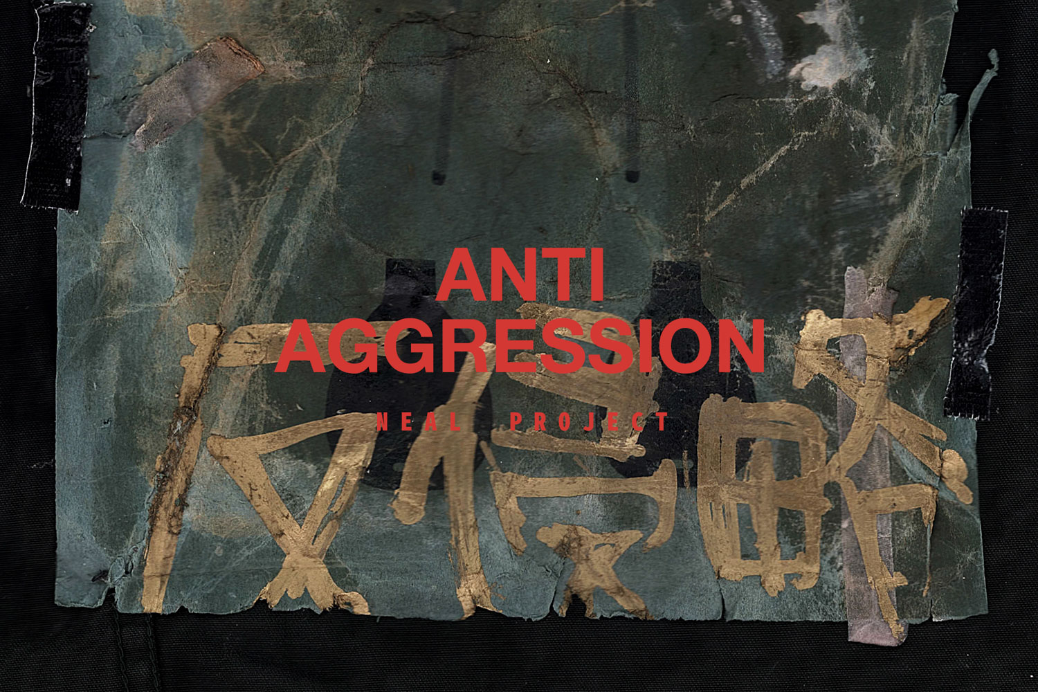 less-antiaggression-2019