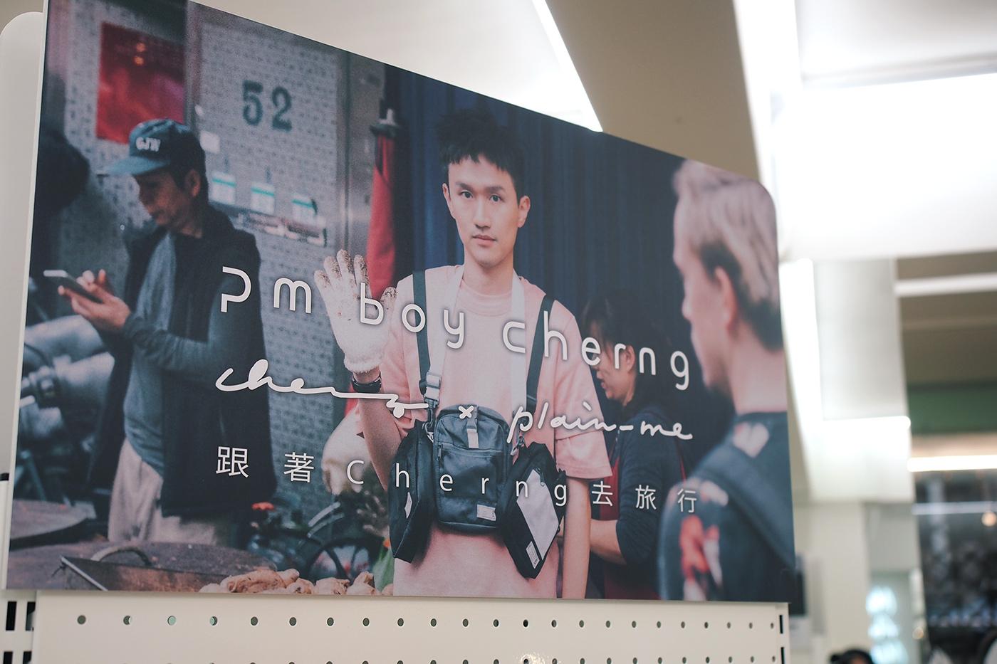 plain-me-cherng-bag-06