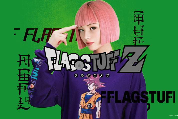 flagstuff-Son-Goku-cover