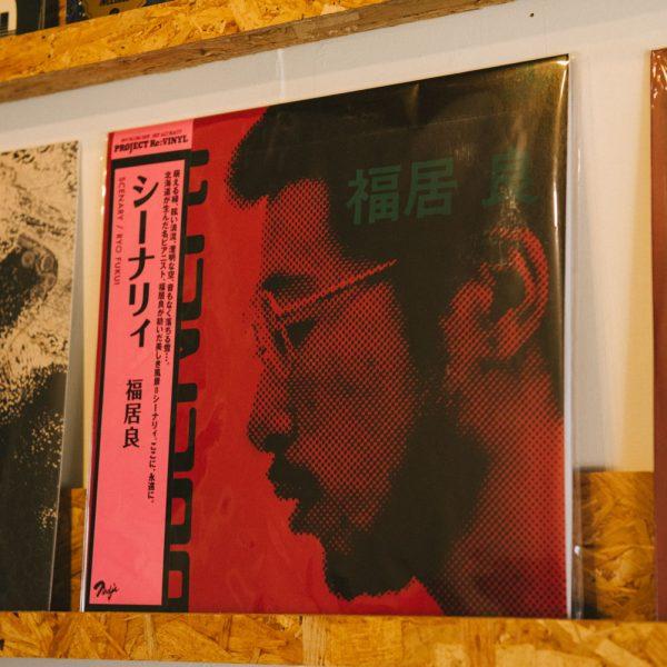 DJ Ryoki Taipei THT record shop-8945