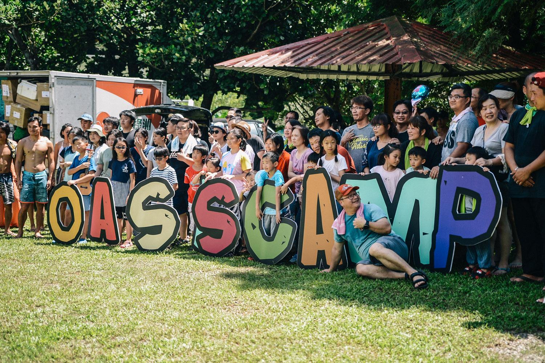 OASIS CAMP DE ALOHA-EVENT (6)