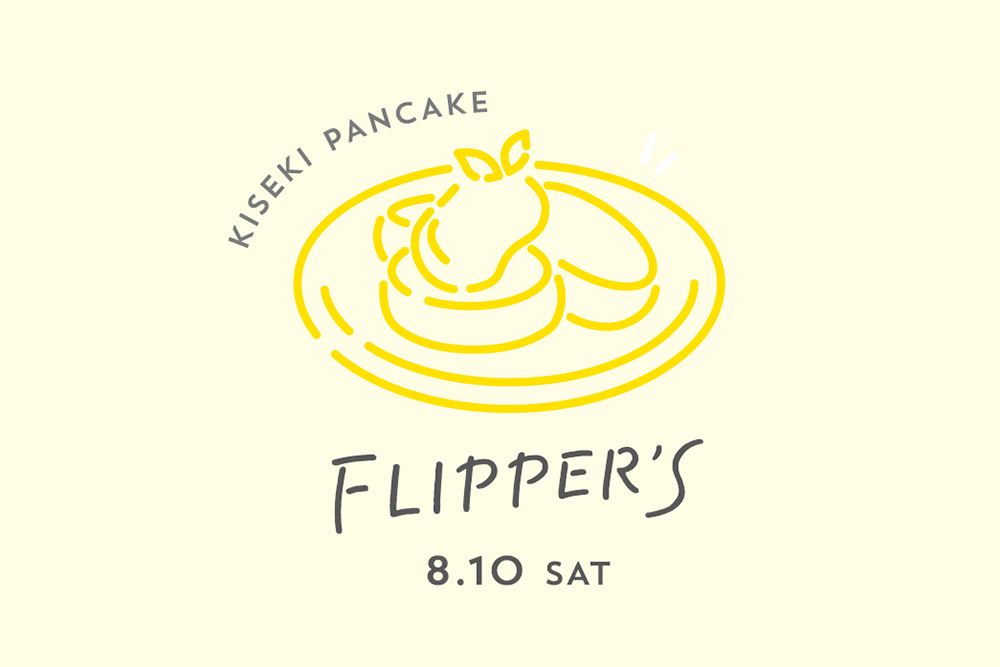 flippers-taichung-02