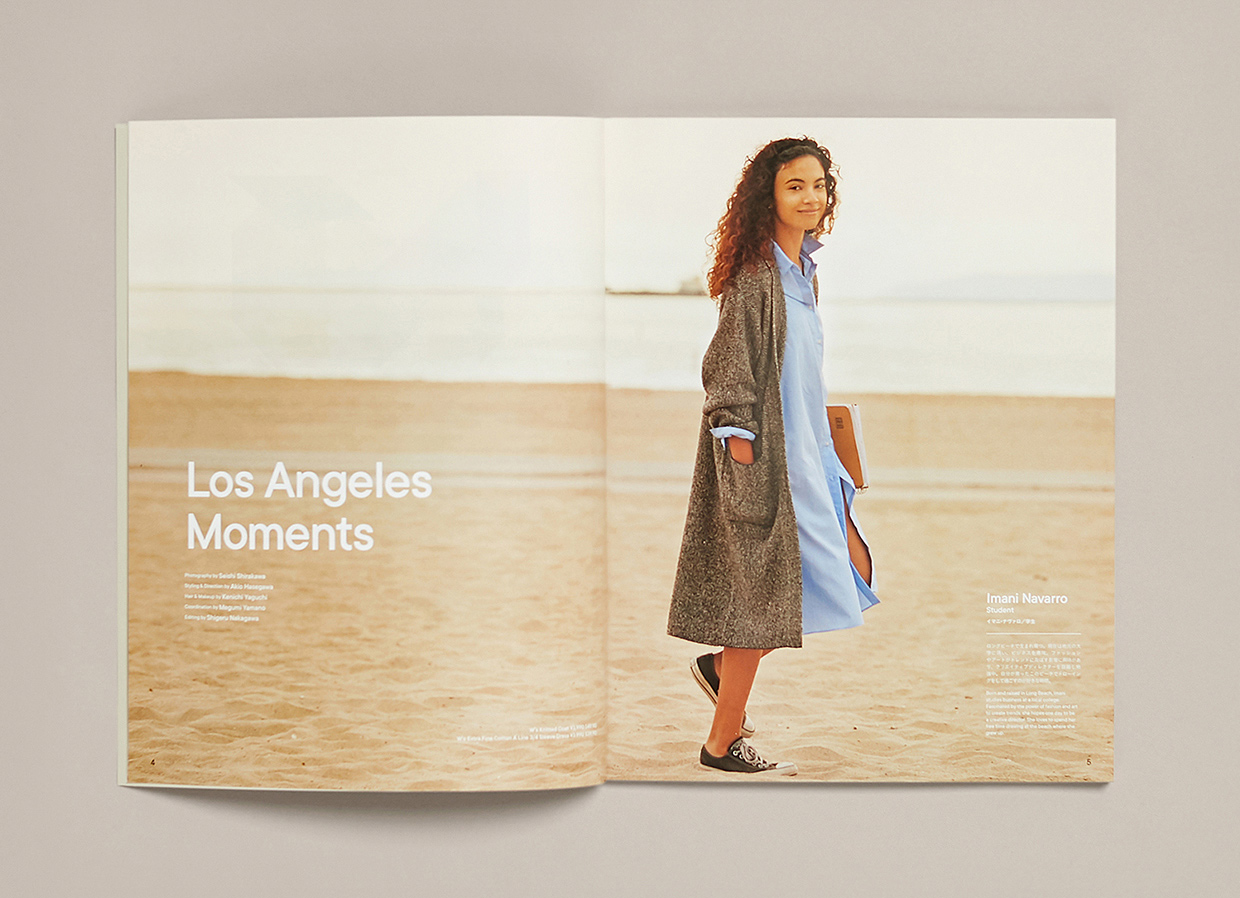 UNIQLO-LifeWear-magazine-02