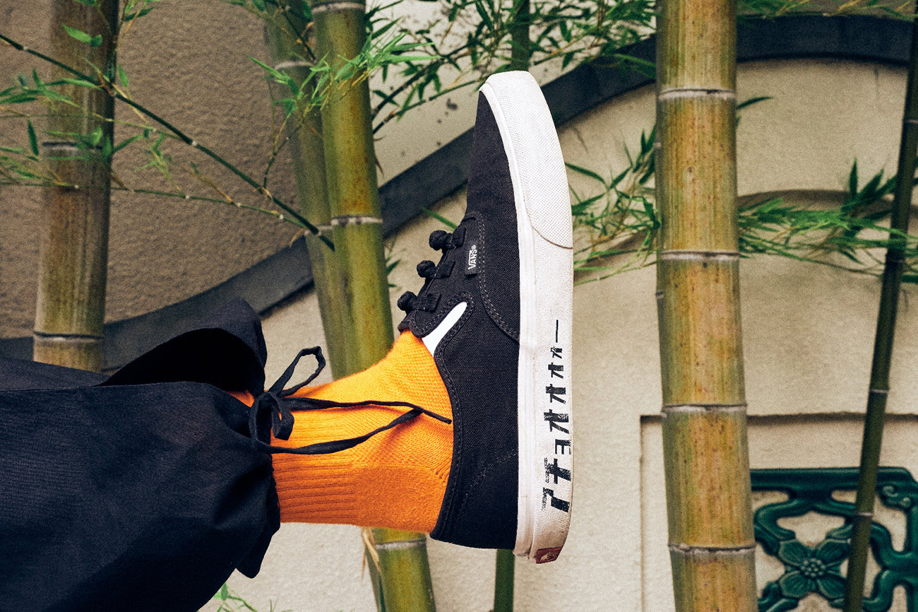 Vans-Authentic-Kung-Fu-Pack-02