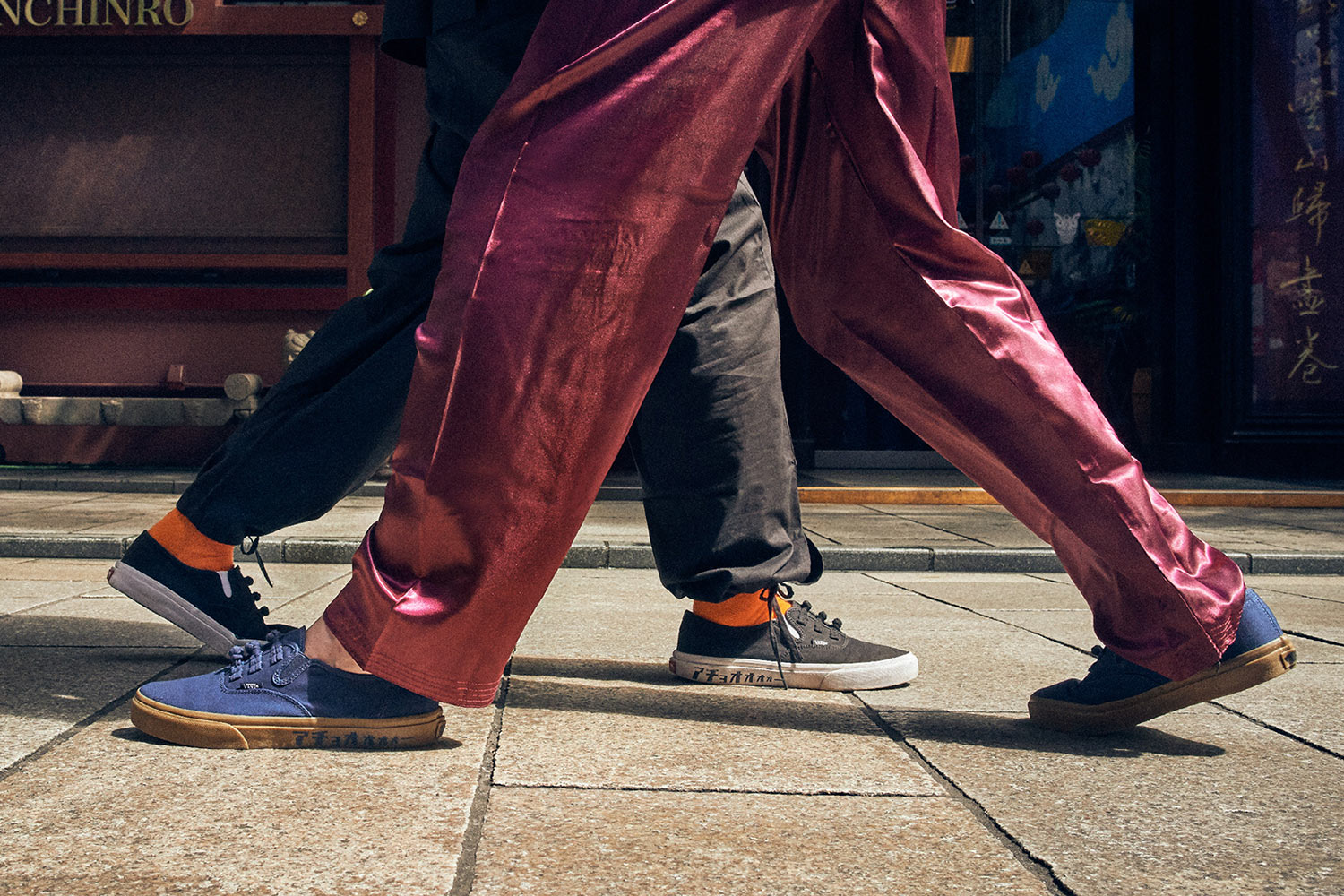 Vans-Authentic-Kung-Fu-Pack-03