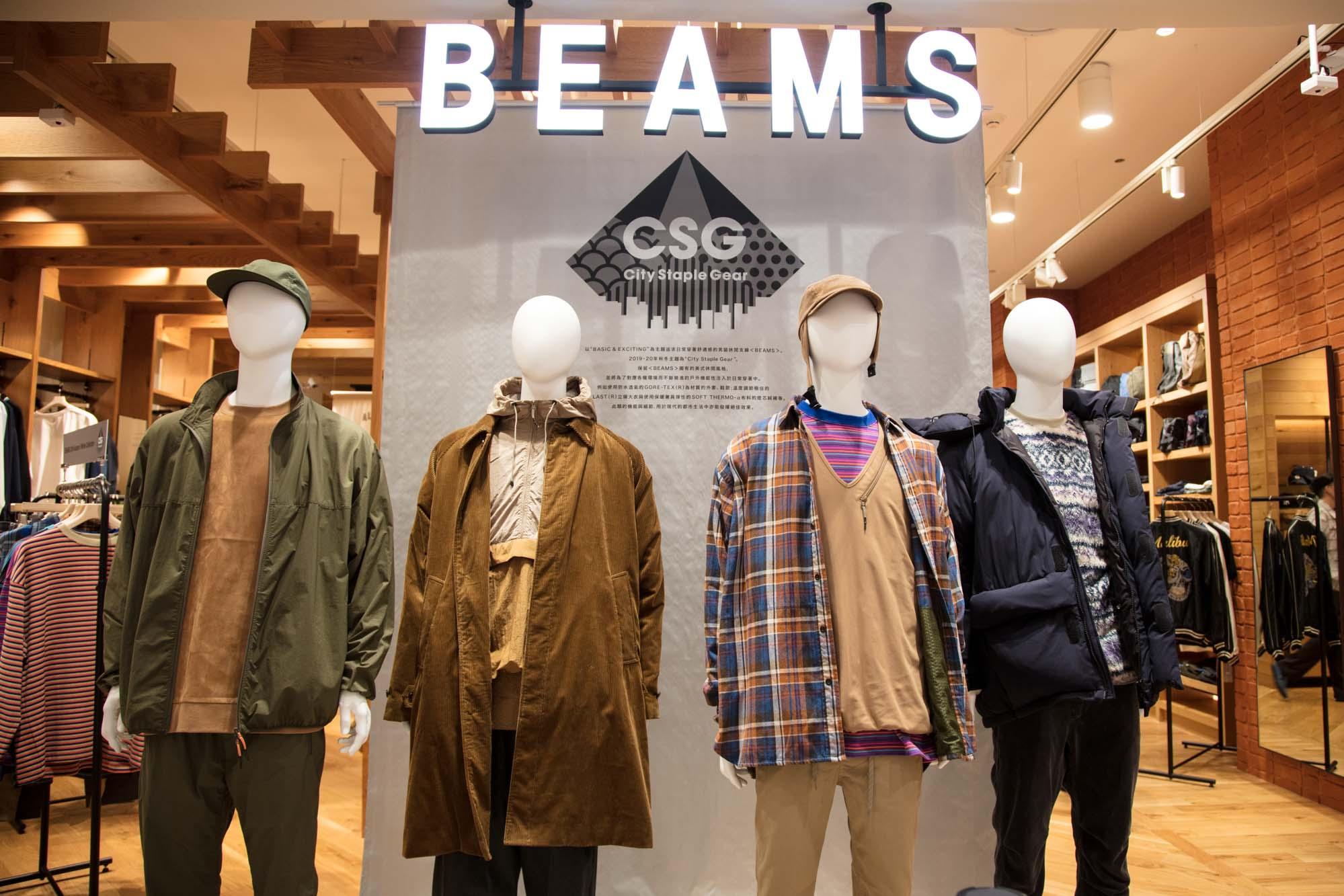 beams-atre-2019FW-07
